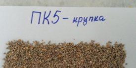 Комбикорм для цыплят ПК-5