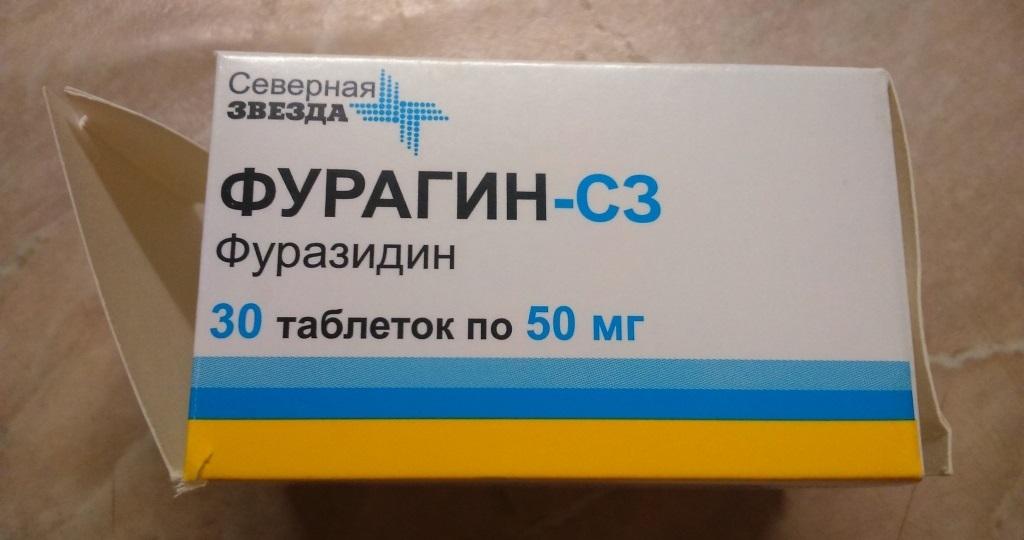 Как лечить пуллороз