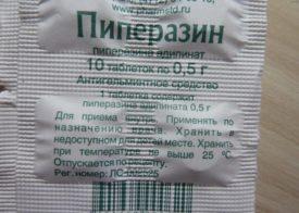 Противогельминтные препараты