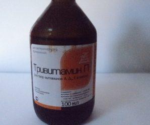 Тривитамин П: инструкция по лечению и профилактике авитаминоза у птицы