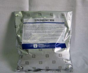 Ветеринарный препарат Тромексин для кроликов: показания к применению, инструкция