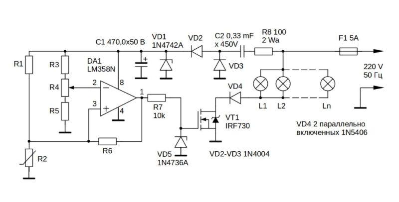 Терморегулятор для инкубатора 12 в на базе к561ла7 своими руками 55