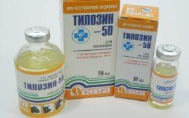 Тилозин