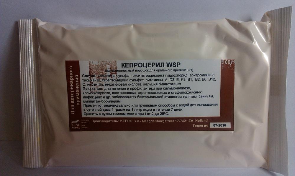 Кепроцерил