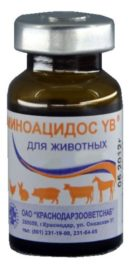 Препарат Поливитаминоацидос