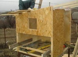 Строительство курятника