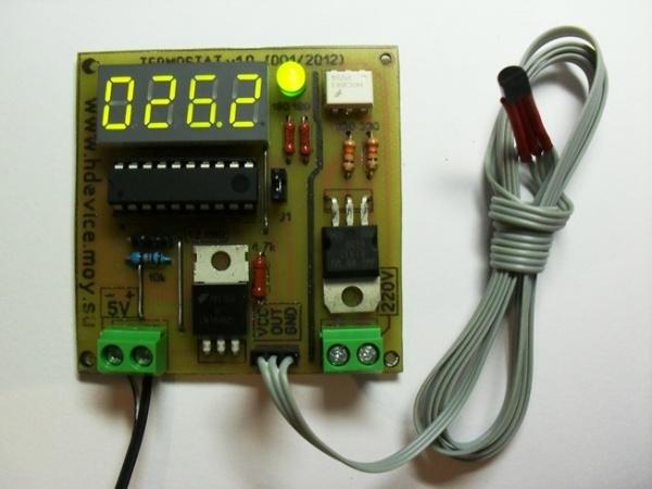 Терморегулятор своими руками цифровой