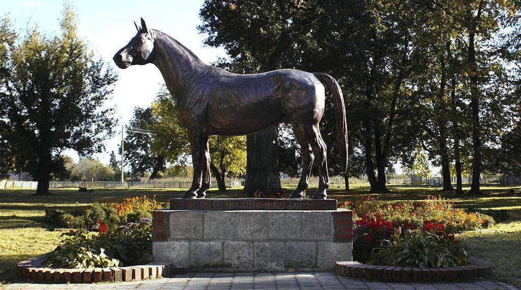 памятник Темпельхютеру